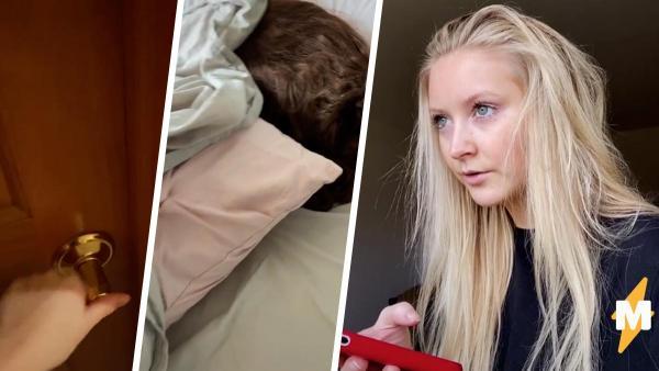Девушка не достучалась до сестры и решила вскрыть дверь. Внутри её не было - только повод для домашнего ареста