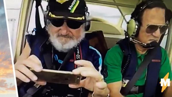 Мужчина выронил свой айфон с самолёта и получил лучшее видео. Тот не только не разбился, но и снял шедевр