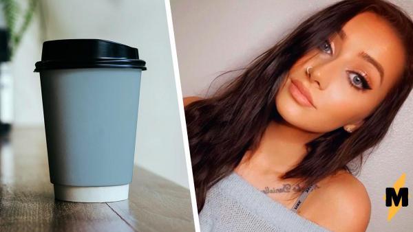 Девушка сделала глоток кофе своего парня и ощутила горечь. Но не от кофе, а от осознания его предательства