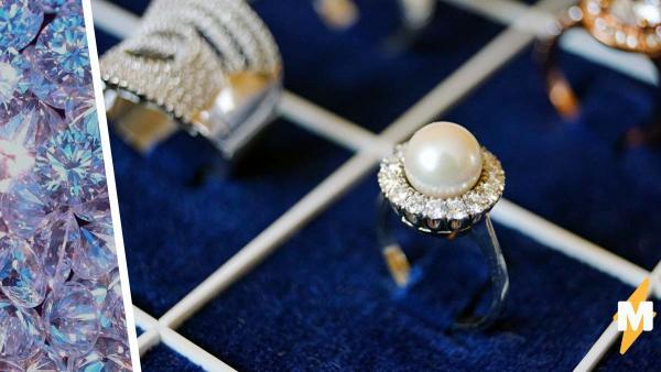 Кольцо попало в Книгу Рекордов как самое роскошное. Но разве такое вообще можно носить?