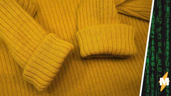 """Девушка показала свитер-хамелеон и сломала матрицу. Зрители в панике: """"только не снова сине-золотое платье"""""""