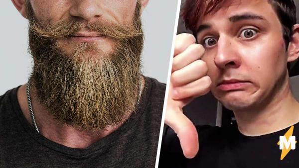 Парень обманул природу и отрастил бороду за час. Лайфхак рабочий, но есть после него вы не захотите