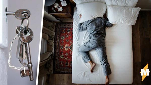 """Девушка вернулась домой, а в кровати спит незнакомец. За этот ремейк """"Иронии судьбы"""" отвечать придётся соседке"""