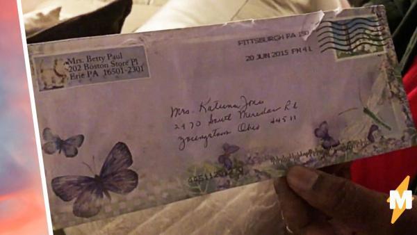 Женщина получила письмо и не поверила глазам. Оно из прошлого, но увидеть содержимое ей нужно было сейчас
