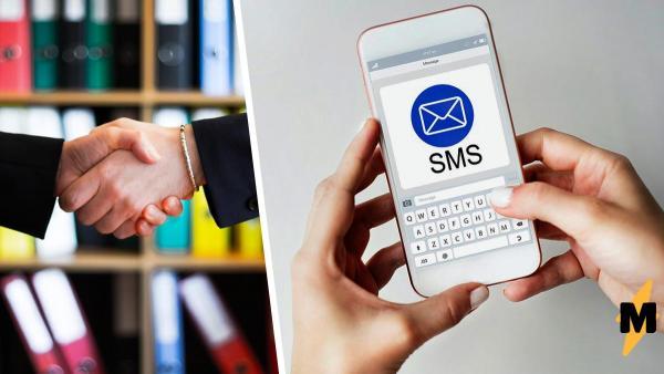Женщина по ошибке получила СМС от незнакомца и не зря ответила. Общение подарило ей новую профессию и Медведя