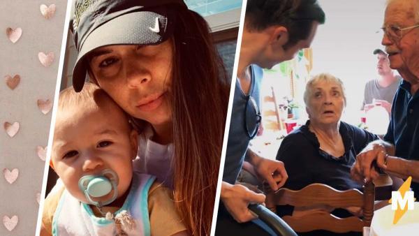 Пара пришла в гости к родне с малышом и напугала бабушку с дедушкой. Но те зря боялись: младенец им не чужой