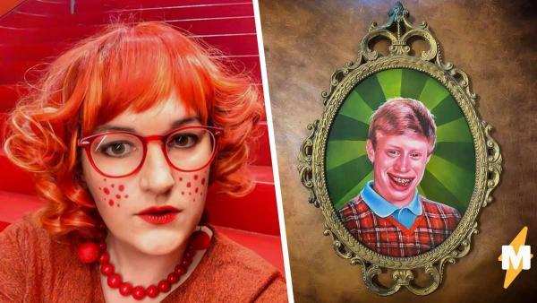 Девушка нарисовала Неудачника Брайана из мема, а тот купил у неё арт. И заодно сразил людей своей внешностью