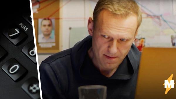 Алексей Навальный позвонил одному изсвоих возможных отравителей. И детали «операции» удивили людей