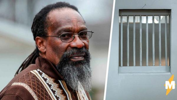 Мужчина 37 лет сидел в тюрьме, но люди не верил в его невиновность. Зря - тайна свидетеля подарила ему свободу