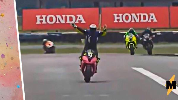 Мотогонщик уверенно мчал к победе и рано начал радовался. То, что произошло перед финишем, он забудет нескоро
