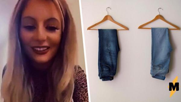 Модница купила себе джинсы, но вместо стиля вышел фейл. Увидев эти штаны, она поняла: их шили на Брюса Беннера