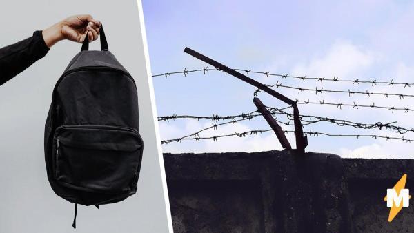 """Полицейские показали, что заключённые тайно проносят за решётку. Судя по фото, в тюрьме готовится """"Проект X"""""""