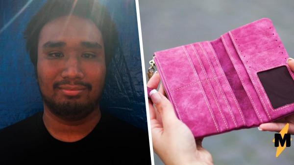 Парень поднял потерянный кошелек и тут же поверил в карму. Теперь его жизнь - 50% чудес и 50% богатства