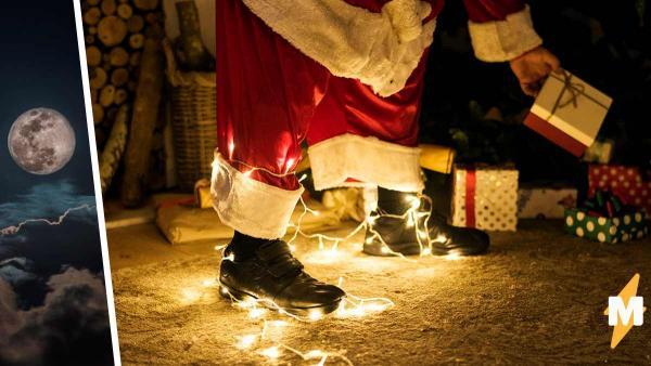 Санта-Клаус летел с подарками и приземлился искромётно. Вот только жители 200 домов его появлению были не рады