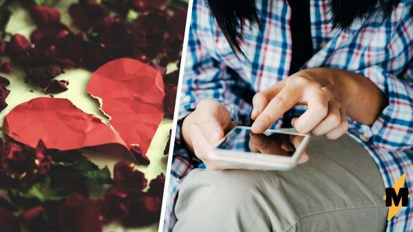 Жена решила: муж хранит фото бывшей, и полезла в его телефон. Зря - находка была горячее и уничтожила их брак