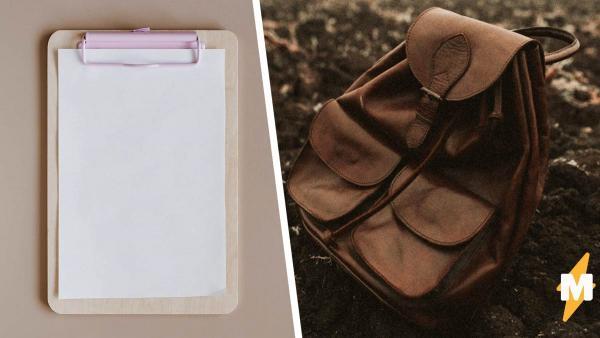 Девушка нашла рюкзак с деньгами и списком имён. Это не набор киллера: вещи рассказали о её собственном