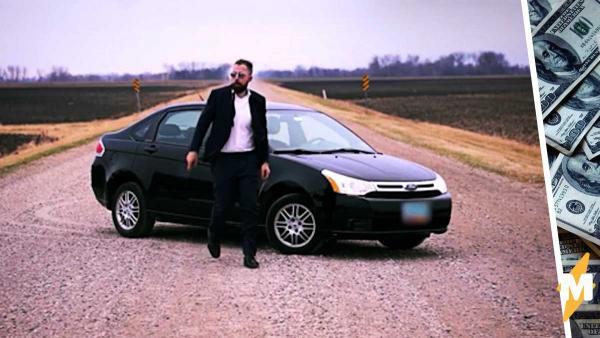 Автолюбитель пытался продать машину, но теперь купить хотят его. Внешность не при чём - он поражает талантом