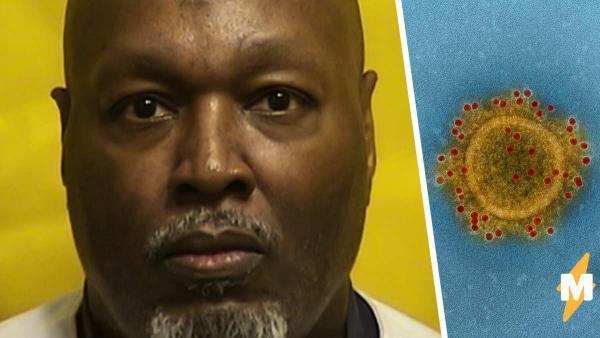 Преступника, которого казнили 18 раз, спасла от повторной казни пандемия. Она же и выполнила работу властей