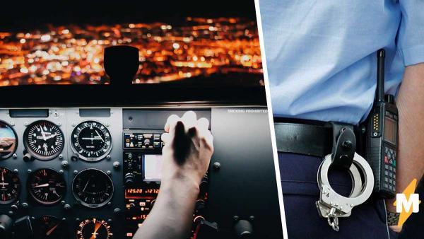 Пилот сделал селфи для своей девушки, но увидит его она нескоро. Фото выдало правду, которую она хотела знать