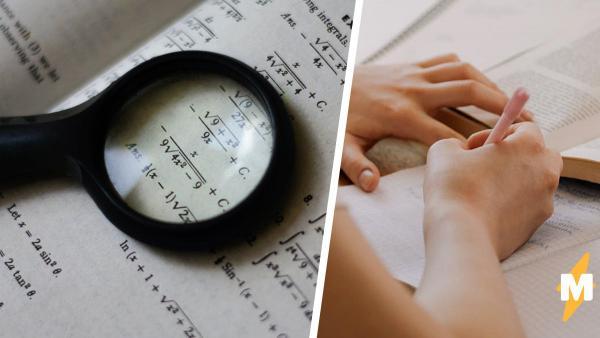 Папа взял учебник дочери по математике, но зря поверил обложке. Книга оказалась пособием юного сексиста