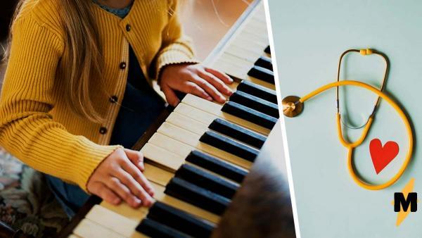 Юная пианистка дала концерт, а зрители даже не слушали. Вместо оваций они копались у неё в мозге (буквально)