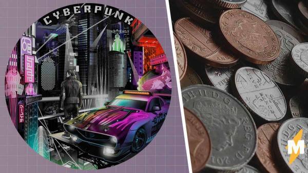 На монете Cyberpunk 2077 нашлась Елизавета II. Пугает то, в какой стране ей можно по-настоящему расплатиться