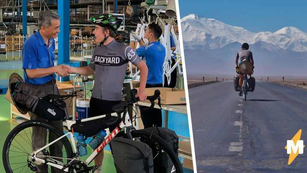 Парень решил купить велосипед без посредника и не прогадал. Благодаря этому он увидел 15 стран и накачал ноги
