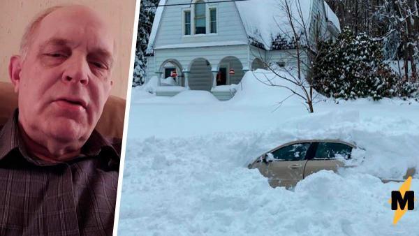 Коммунальщики убрали снег у дома, но спасибо им не сказали. Ведь им они засыпали хозяина в машине на 10 часов