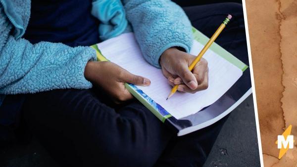 Мама открыла домашнюю работу восьмилетней дочери и не поверила глазам. Таких слов не скажут даже враги