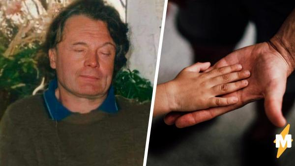 Сын искал отца, которого не видел больше 10 лет, но был не готов к итогу. Их первая встреча разбила ему сердце