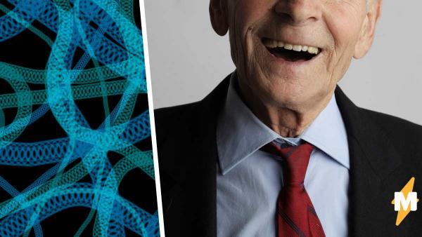 Старик сдал ДНК-тест и узнал: вся его жизнь - ложь. Детство в приёмной семье было не самым главным открытием