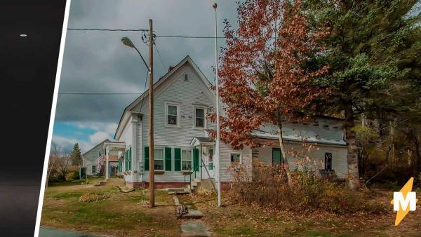 В США продаётся уютный коттедж, но купить его сможет лишь смельчак. Его подвал - филиал Silent Hill