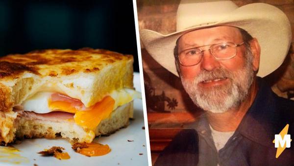 Мужчина увидел, что его бутерброд надкусили и расстроился. Узнав, кто был вором, он больше не мог есть целые