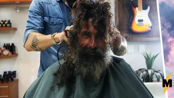Бездомный постригся и не узнал себя в зеркале. Зато за него это сделали родные, считавшие его мёртвым 10 лет