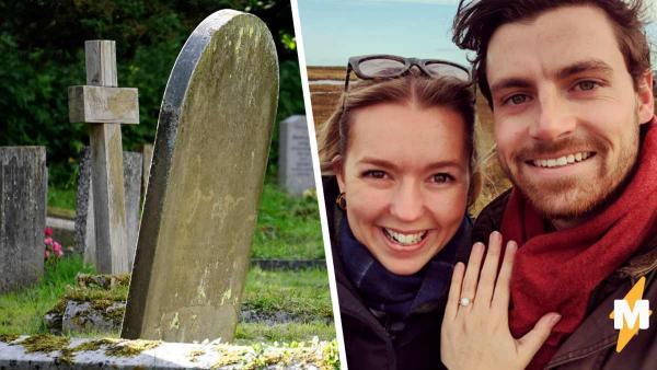 Жених грустил, что был не знаком с умершим отцом невесты. Но старое фото раскрыло: у двоих общее прошлое