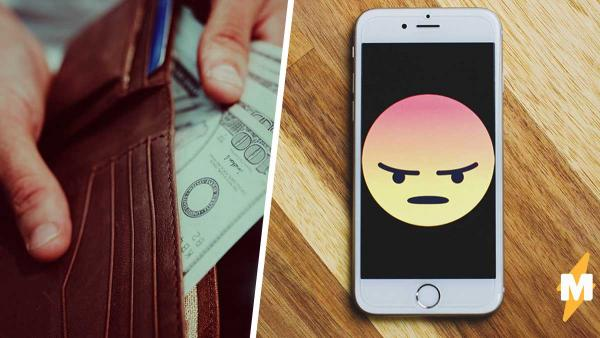 Мужчина продал смартфон и остался ни с чем. Как только он взглянул на выручку  понял горькую правду
