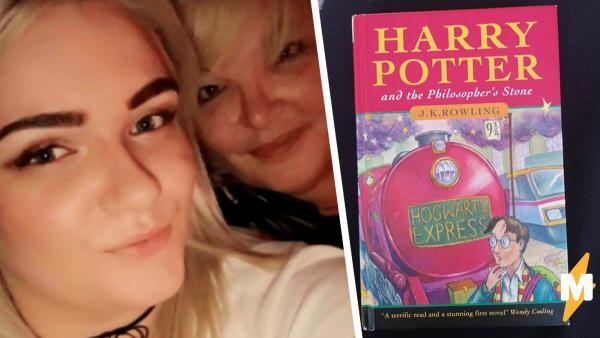 """Друг подарил семье книгу и озолотил её спустя 17 лет. Экземпляр """"Гарри Поттера"""" оказался одним из редчайших"""