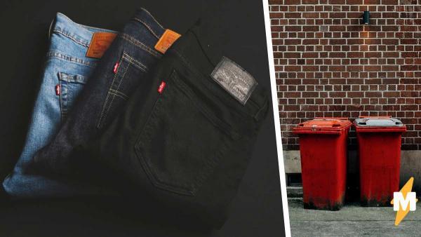 Мужчина вынес штаны на свалку и чуть не оставил семью своего друга голодной. Пришлось перебирать 8 тонн мусора