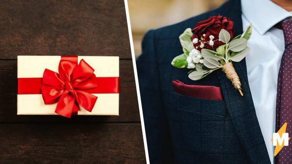 Жениху хватило одного взгляда на подарок, чтобы вернуть его назад. Внимательность мужчины разоблачила дарителя