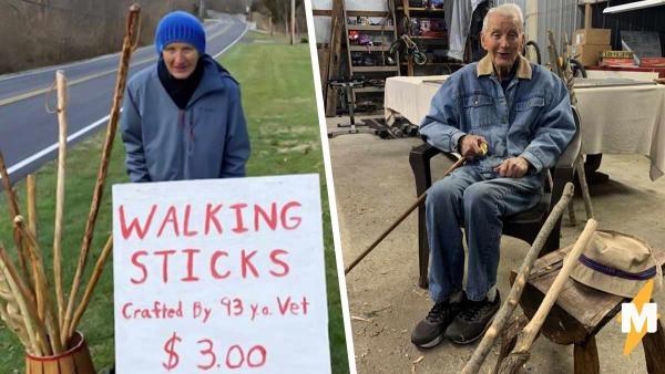Ветеран нашёл способ, как заработать миллион, но сразу его потерять. Нужно иметь золотые руки и доброе сердце