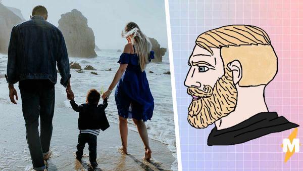 Мем с бородачом Nordic Gamer сравнил молодёжь с родителями. Миллениалов разносят в щепки, но это им и нравится