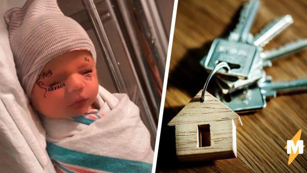 Граймс показала фото X Æ A-Xii и своего дома. Одна острая (буквально) деталь - и фанам страшно за малыша
