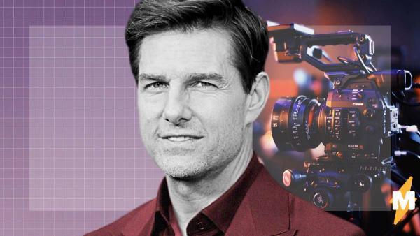 Том Круз обматерил съёмочную команду, но люди встали на его сторону. Так актёр заботится об общем благе