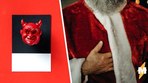 Теперь дети просят подарки не у Санты, а у Сатаны. Опечатка, которая сделала новогоднюю традицию жутковатой