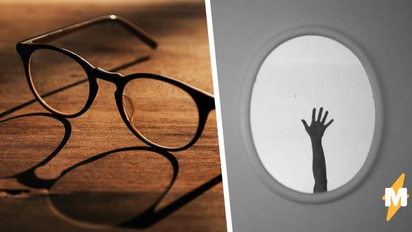 Мужчина в очках посмотрел в зеркало (не чёрное). Но стал похож на чистое зло – отражение в линзах пугает