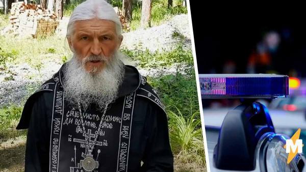 Задержан основатель Среднеуральского монастыря Сергий. Кто он такой и почему у силовиков есть вопросы