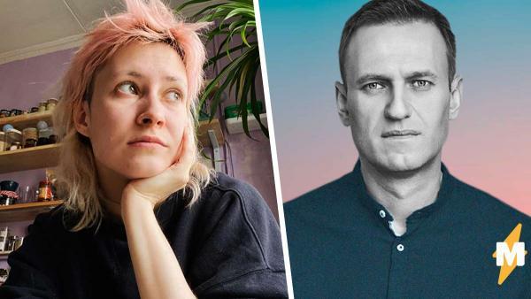 Nixelpixel обвинила Алексея Навального в сексизме и правых взглядах (зря). Люди припомнили блогерше прошлое