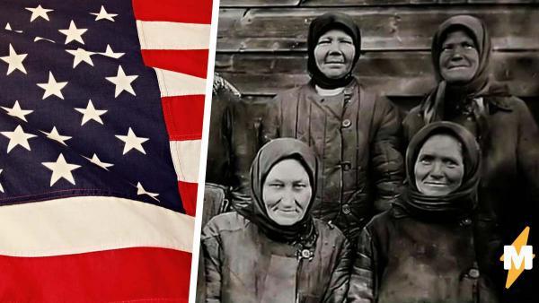 Мужчина сравнил фото женщин из СССР и Штатов одного времени. Но люди распознали фейк в современной детали