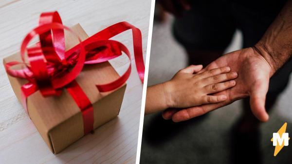Парень хранил подарок от покойного отца до 21-го дня рождения. И то, что он сделал с презентом, людей удивляет