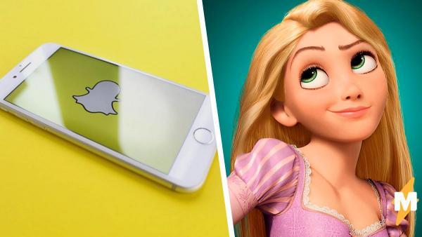 Snapchat запустил фильтр Cartoon, превращающий людей в персонажей Диснея. Но результат слишком реалистичный